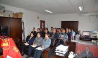 陕西省威廉希尔登录协组织收看十九大开幕式 认真聆听习总书记报告