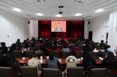 中国威廉希尔登录协组织全体干部职工收看党的十九大开幕式
