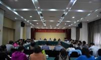 陕西省威廉希尔登录协召开改革工作座谈会