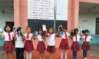 播种春天的希望,关爱女童健康成长