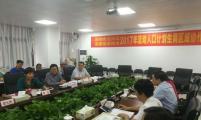 阜阳市领导调研安徽省驻深圳市流动人口威廉希尔登录协联合会