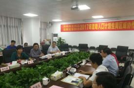 阜阳市领导调研安徽省驻深圳市流动人口计生协联合会