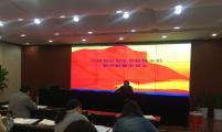 重庆市沙坪坝区举办计划生育特殊家庭 精神慰藉培训会