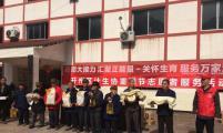 """重庆市开州区威廉希尔登录协开展""""敬老助老""""重阳节慰问活动"""