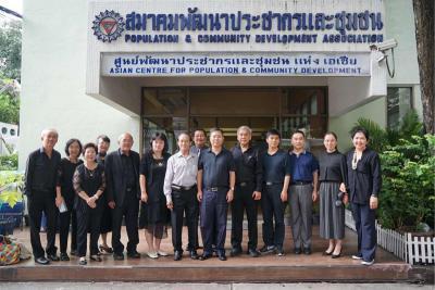 中国威廉希尔登录协代表团访问泰国