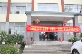 """泾县云岭镇开展""""送政策、送服务、送健康""""进企业活动"""
