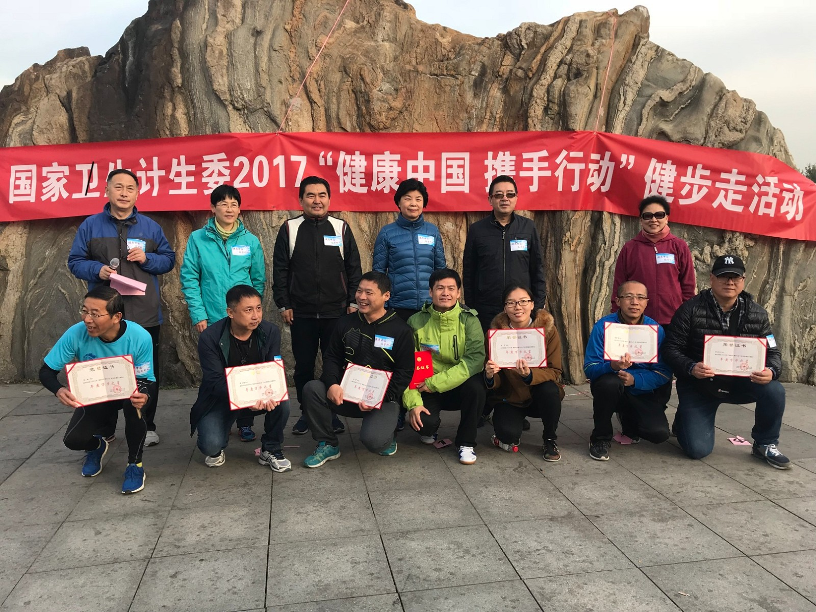 颁奖-食品评估中心刘海波-40.jpg