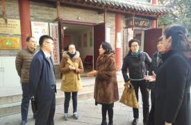 山东省计生协评估济南市流动人口计生协示范建设工作
