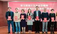 武汉市威廉希尔登录协宣传工作再创佳绩