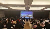 杭州市举办村(社区)威廉希尔登录协会长干部能力提升培训班