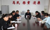 内蒙古计生协召开学习贯彻党的十九大精神座谈会