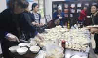 重庆市渝北区启动 威廉希尔登录特殊家庭社会工作综合服务项目