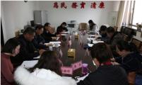 内蒙古卫生计生委党组第二巡视组进驻计生协开展巡查工作