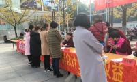 长兴县计生协联合多部门开展法律维权宣传活动