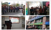 杭州市计生协召开流动人口服务现场会暨示范点建设培训班