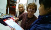 沈阳市大东区威廉希尔登录协开展特殊家庭住院护理保险宣传工作