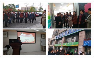 杭州市威廉希尔登录协召开流动人口服务现场会暨示范点建设培训班