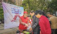 """福建省闽清县开展""""世界艾滋病日""""宣传活动"""