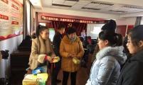 丹东市振兴区开展世界艾滋病日宣传活动