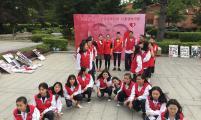共担防艾责任  共享健康权利  共建健康中国