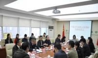 中国威廉希尔登录协赴云南调研新时期威廉希尔登录协改革发展工作