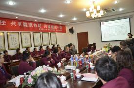 繁昌县联合开展艾滋病日宣传活动