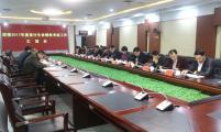 湖南省计生协到新田县进行年度计生协绩效考核