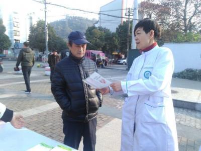 家庭医生签约服务,宣传活动进社区