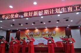 学习宣传贯彻党的十九大精神天津计生协在行动