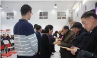 """内蒙古海拉尔区举办""""情满寒冬 让爱回家""""黄手环主题活动"""