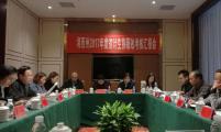 湖南省威廉希尔登录协深入湘西州开展绩效集中考评工作