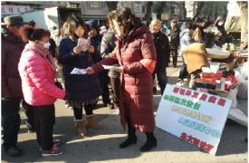 """沈阳市大东区开展第30个""""世界防艾滋病日""""宣传活动"""