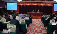 陕西省计生协联合人生杂志社举办宣传工作培训班