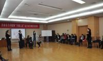 济南市计生协举办全市青春健康沟通之道家长项目师资培训
