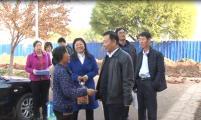建平县威廉希尔登录协联系人制度项目精准帮扶威廉希尔登录特殊家庭