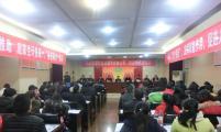重庆市綦江区计生协会召开第二次会员代表大会