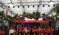 重庆市沙坪坝区计生协星缘联谊会举办2018年迎新春活动