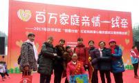 """沙坪坝计生特殊家庭妇女代表加入""""红岩妈妈爱心编织团"""""""