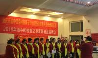 """重庆市渝中区威廉希尔登录协组织""""馨爱之家""""为福利院老人贺新年"""