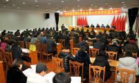 晋州市威廉希尔登录协召开第七次会员代表大会
