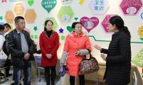 云南省计生协考评组到红河州检查指导工作