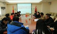 云南省威廉希尔登录协党总支开展2017年度 党建述职评议考核工作