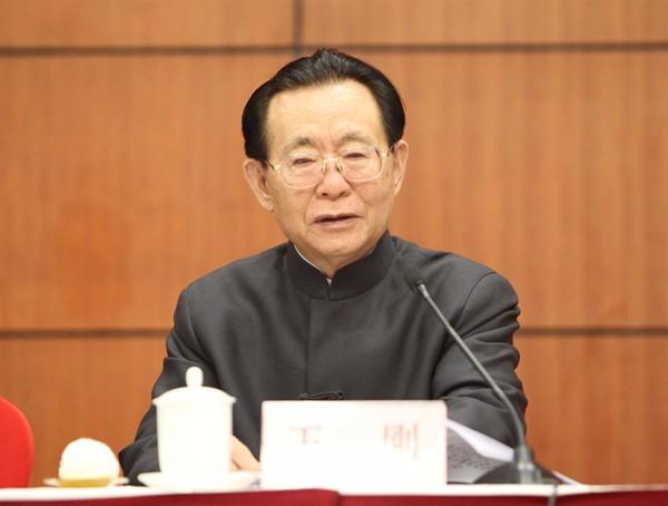 中国计生协八届三次全国理事会在京召开-1.jpg