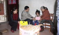 广西威廉希尔登录协组织走访慰问威廉希尔登录家庭