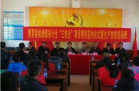 广东省市县镇村联合开展生育关怀健康促进进农村系列活动
