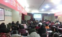 重庆市綦江区开展计生特殊家庭帮扶项目健康知识讲座