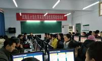 """重庆武隆计生协举办""""计生家庭扶助信息系统""""业务培训"""