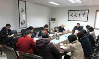 陕西计生协机关传达学习中国计生协八届三次理事会议精神