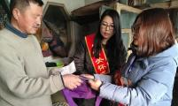 """盘锦市大洼区威廉希尔登录协""""三送""""志愿服务到特殊家庭"""