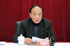 福建省召开全省卫生计生工作会议